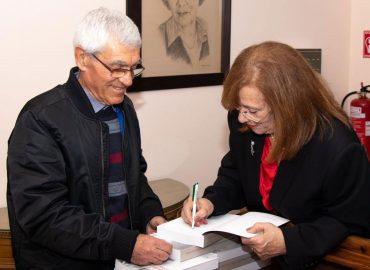 Παρουσίαση Βιβλίου της Μάρως Αδαμίδου, ΒΑΣΟΣ ΛΥΣΣΑΡΙΔΗΣ ΕΚ ΒΑΘΕΩΝ